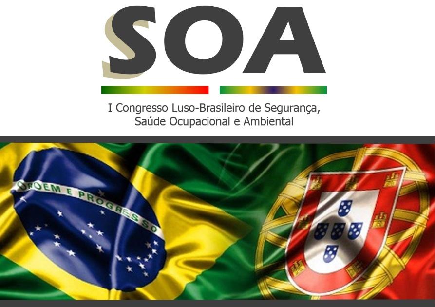 I Congresso Luso Brasileiro de Segurança,  Saúde Ocupacional e Ambiental (SSOA 2016)